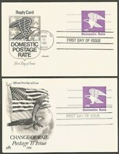 1981 DOMESTIC RATE 13C US POSTAL CARDS.2-FOLD EACH WITH 1 FIRST DAY OF ISSUE
