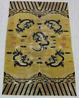 ca.1850 Wonderful Old Antique Chinese Ningxia Dragon rug 7,9x5,1 Ft