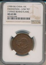 China Kwangtung (1900-06) 10 Cash Low Po 7 Spines Y-193  UNC NGC MS63