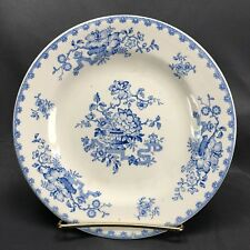 "Ridgway & Morley English Pale Blue Transferware Nanking Jar 7 1/2"" Dessert Plate"
