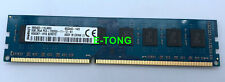 Kingston 8GB x1 DDR3-1600 PC3-12800 K66GKY-HYA dimm Desktop RAM 240pin 2RX8 1.5v