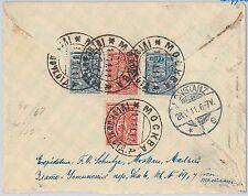 56349-russie urss-histoire postale: couverture de l'allemagne envoyé le 11.11.1911!
