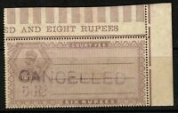 "India 1913 6R Court Fee ""Cancelled"" SPECIMEN / MNH (Top Hinged)/see notes -S2227"