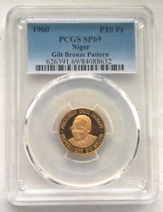 Niger 1960 Diori Hamani 10 Fr PCGS SP69 Gold Plated Pattern Coin,Very Rare!