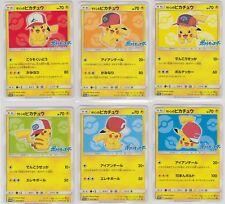 Pokemon Card Sun Moon Promo Ash's Pikachu 071-076/SM-P 6 Cards Set Japanese