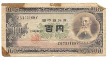 VINTAGE FOREIGN CURRENCY 100 YEN NIPPON GINKO JAPAN