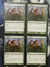 Shatter T.chinese Asian MTG 4th Ed FBB NM