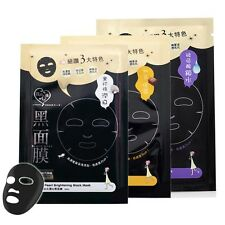 MY Scheming Beauty Black Mask keep skin whiter series 3 types of masks 9 sheets
