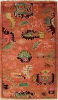 Rugstc 2.5x4 Senneh Chobi Ziegler Red Area Rug,Natural dye, Hand-Knotted,Wool
