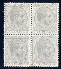 Sellos de España 1878 nº 197 gris 1 peseta Alfonso XII Bloque cuatro cetificado