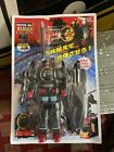Steel Divine  Polyfect Toys ..japanese Transformer,..sealed In Package. For Sale