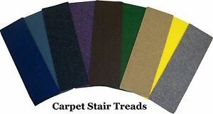"Premium Carpet Stair Treads - Sold Individually - Many colors! - Size: 30"" x 8"""