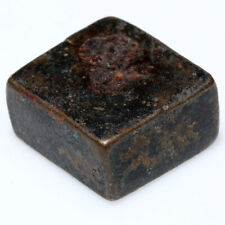 Circa 500-700 Ad Ancient Byzantine Bronze Square Weight-29.11 grams