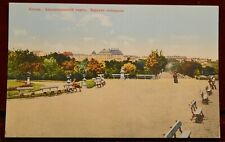Russia Vintage Odessa Alexander Park Postcard
