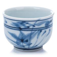 Kikyo Japanese Ceramic Sake Cup