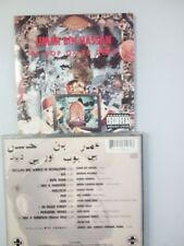 UMAR BIN HASSAN - BE BOP OR BE DEAD - PRODUCED BY BILL LASWELL - CD