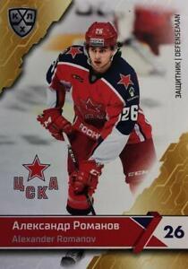 2018-19 SeReal KHL ALEXANDER ROMANOV CSKA Rookie Montreal Canadiens