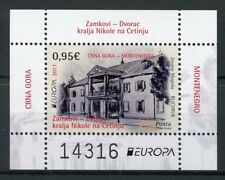 Montenegro 2017 MNH Castles Europa 1v M/S Castle Architecture Stamps