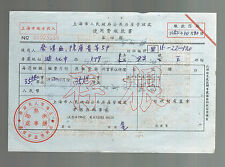 1950 China Revenue Receipt cover Stampless