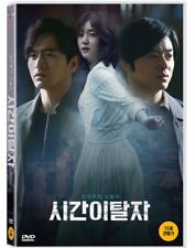 "KOREAN MOVIE ""Time Renegades"" DVD/ENG SUBTITLE/REGION 3/ KOREAN FILM"