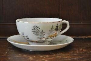 Beautiful Eggshell Geisha Girl Mount Fuji Tea Cup and Saucer Set