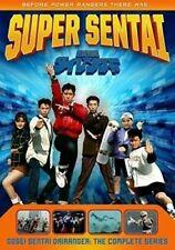 Power Rangers Gosei Sentai Dairanger - Comp Serie DVD IMPORT