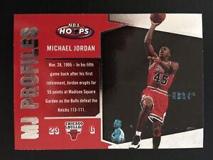 2005-06 NBA Hoops MJ Profiles MJ-5 Michael Jordan