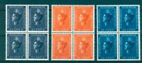 SURINAME #187/189 (4x ) CW € 46 */** -3 x PF  LUXE