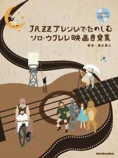 Movie Songs for Ukulele Solo Jazz Arrangement Sheet Music Book w/CD