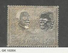 Ivory Coast, Postage Stamp, #299A Mint NH, 1970 Foil, JFZ