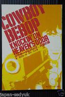 JAPAN k) novel: Cowboy Bebop The Movie Knockin' on Heaven's Door (Damage)