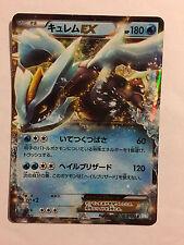 Pokemon Card / Carte KYUREM EX Holo 022/052 R BW3