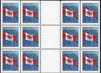 Canada Mint NH VF 1998 Partial BOOKLET (12) Scott #1362b (bvi & bvii) stamps