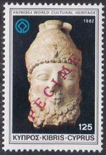 Specimen, Cyprus Sc583 World Cultural Heritage, Mosaic, Theseus Struggling