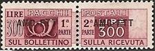 ** Italia Trieste 1949: PACCHI Postali Lire 300  [24; MNH VF] €160