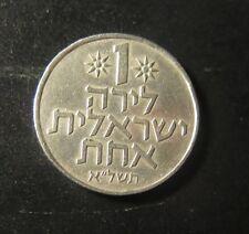 ISRAEL YEAR 1971 1 LIRA COIN