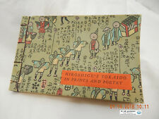 HIROSHIGE'S TOKAIDO IN PRINTS & POETRY-PREVIOUSLY OWNED, READ & ENJOYED-AS IS!
