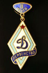 ORIG. SOVIET USSR Dinamo sport club member 2nd Place Enameled Badge 1960-s #513
