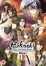 Hakuoki Series 2 Collection [DVD]