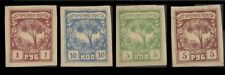 British Batum 1919 Early Imperf local Issue Mint Mlh (Bi#27)