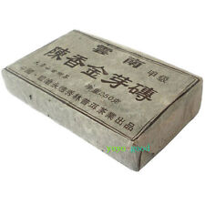 2000 yrs Yunnan Stale Fragrance Gold Bud Ripe Pu'er Puerh Brick Old Tea 500g