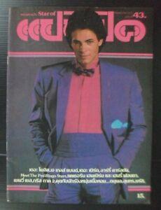 1982 Rick Springfield Pat Benatar Air Supply Police Kristy McNichol MEGA RARE!!!
