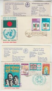 BANGLADESH 1974 *ENTRY into UNO* & *WORLD POPULATION YEAR* official illust FDCs