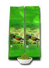Suwirun Thailand Premium Organic Tea Wirun Matcha Green Tea (Powder 200 g /Pack)