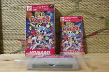 GOKUJO Gokujou PARODIUS w/box manual Nintendo Super Famicom SFC SNES Japan VG!