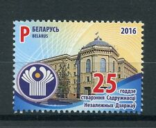 Belarus 2016 MNH CIS Commonwealth of Independent States 25th Anniv 1v Set Stamps