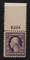 1917 Sc 501 MNH plate number single, Hebert CV $76