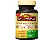 ☀Otsuka Nature Made Calcium magnesium zinc 90 tablets From Japan F/S