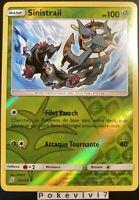 Carte Pokemon SINISTRAIL 20/236 REVERSE Soleil et Lune 11 SL11 FR NEUF