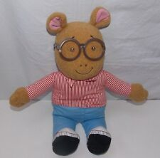 "1996 Talking Arthur Doll Playskool Pbs 16"" Marc Brown"